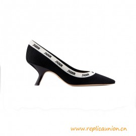Top Quality Embroidered Pump Heel Covered with Lambskin