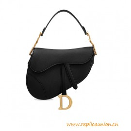 Top Quality Saddle Embossed Grained Calfskin Bag