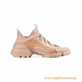 Top Quality D-Connect Sneaker in Nude Neoprene