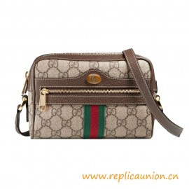 Top Quality Ophidia G Supreme Mini Supreme Canvas Bag