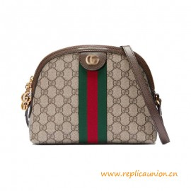 Top Quality Ophidia Small Shoulder Bag with Brown Leather Trims