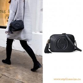 Top Quality Original Design Soho Small Leather Disco Bag