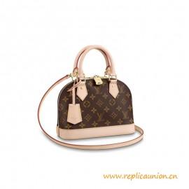 Top Quality Charming Alma BB Bag