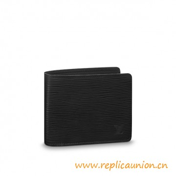 Top Quality Multiple Wallet in Supple Epi Leather