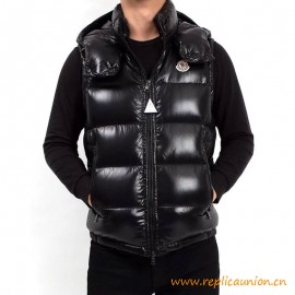 Top Quality Lacet Lacquered Hooded Down Vest