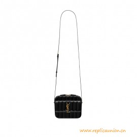 Top Quality Vicky Camera Bag in Quilted Patent Leather